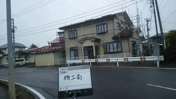 八戸市I様 外壁塗装のサムネイル