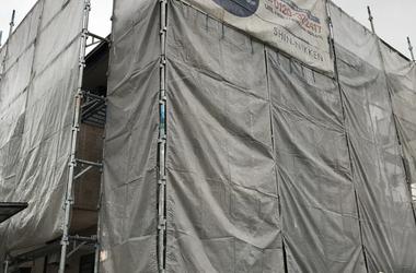 吉野川市M様 外壁塗装