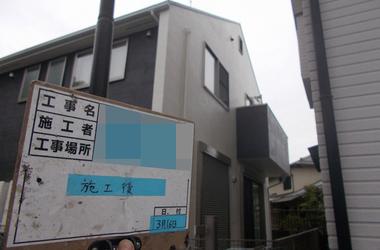町田市A様 外壁塗装、屋根塗装