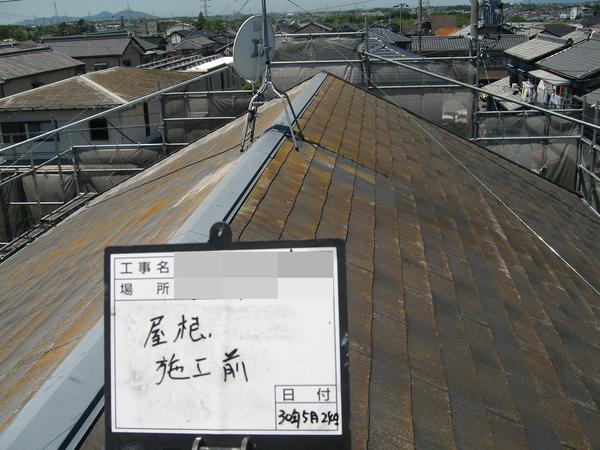 豊橋市S様 屋根塗装のサムネイル