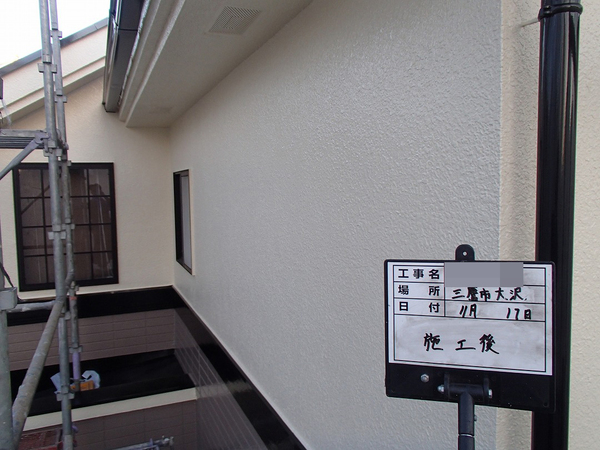 三鷹市S様 外壁塗装、屋根塗装のサムネイル