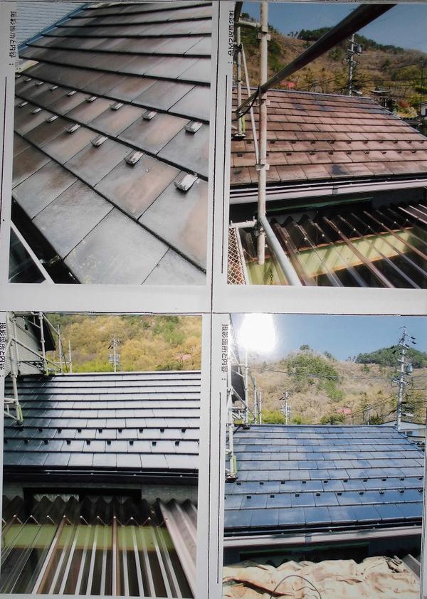 千曲市M様 外壁塗装、屋根塗装のサムネイル