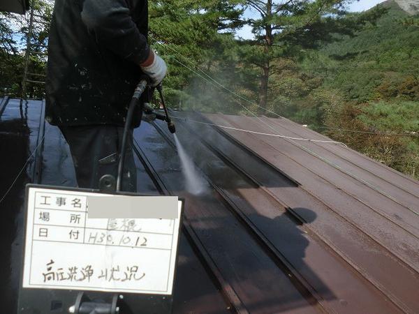 釜石市I様 屋根塗装のサムネイル
