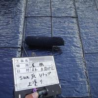 和泉市I様 外壁塗装、屋根塗装のサムネイル