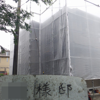 有田市N様 屋根塗装のサムネイル