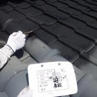 和歌山市H様 屋根塗装のサムネイル