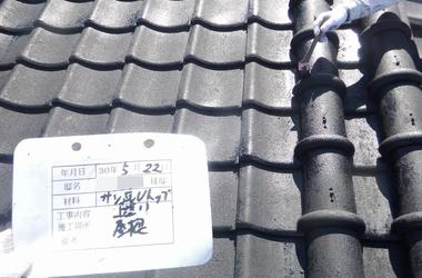 和歌山市H様 屋根塗装