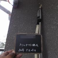 横浜市T様 外壁塗装のサムネイル