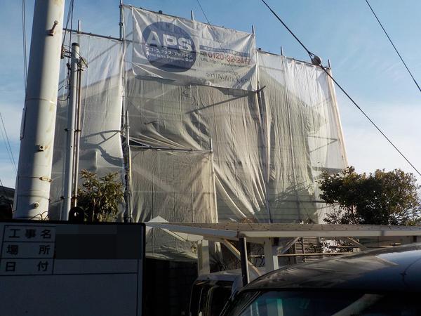 和歌山市Y様 外壁塗装、屋根塗装のサムネイル