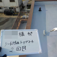 和歌山市O様 屋根塗装のサムネイル