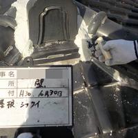 堺市T様 外壁塗装、屋根塗装のサムネイル