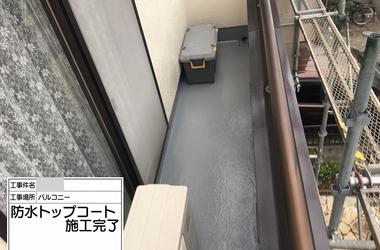 小金井市T様 外壁塗装、屋根塗装