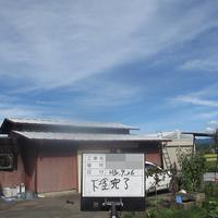 奥州市S様 外壁塗装のサムネイル