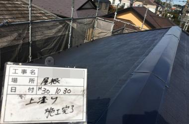 新座市I様 外壁塗装、屋根塗装