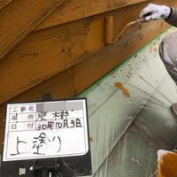 狛江市F様 外壁塗装、屋根塗装のサムネイル