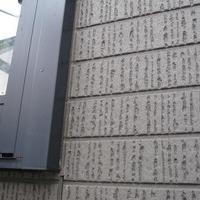 新潟市M様 外壁塗装、屋根塗装のサムネイル