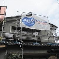 村上市Y様 外壁塗装のサムネイル