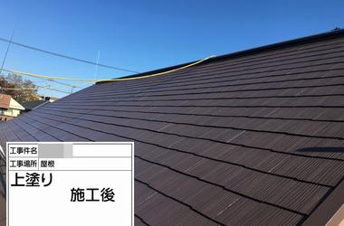 東京都杉並区F様 屋根塗装