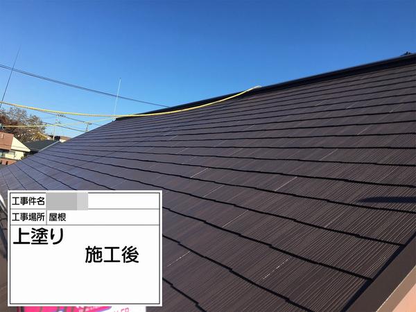 東京都杉並区F様 屋根塗装のサムネイル