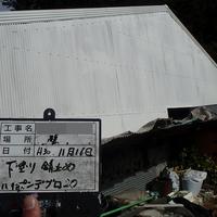 有田市O様 外壁塗装、屋根塗装のサムネイル