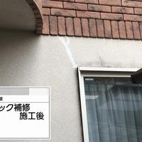 狛江市Y様 外壁塗装のサムネイル