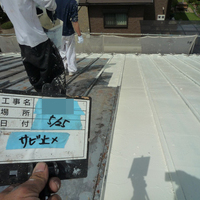 町田市M様 屋根塗装のサムネイル