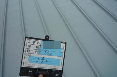 町田市M様 屋根塗装