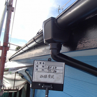 三鷹市Y様 外壁塗装、屋根塗装のサムネイル