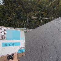 町田市A様 外壁塗装、屋根塗装のサムネイル