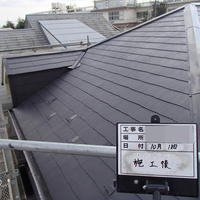 東京都世田谷区O様 外壁塗装、屋根塗装のサムネイル