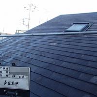 村山市T様 外壁塗装、屋根塗装のサムネイル