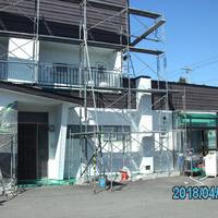 上川郡美瑛町Y様 外壁塗装、屋根塗装のサムネイル