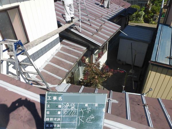奥州市T様 屋根塗装のサムネイル