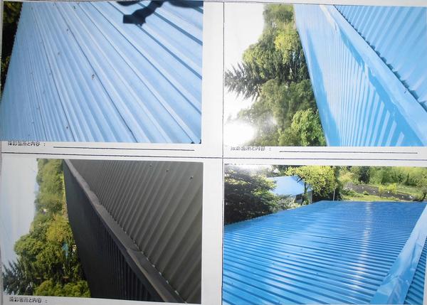 中野市N様 屋根塗装のサムネイル