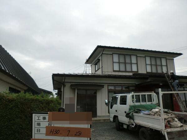 花巻市T様 外壁塗装、屋根塗装のサムネイル