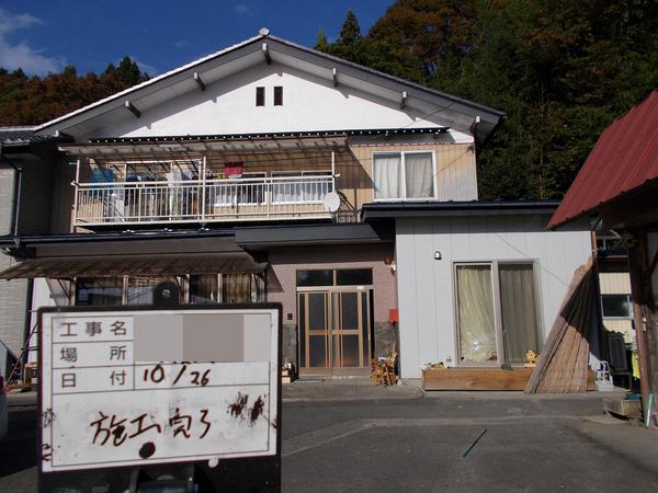 一関市K様 外壁塗装、屋根塗装のサムネイル