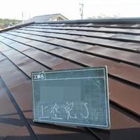 奥州市M様 外壁塗装、屋根塗装のサムネイル
