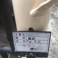 東京都杉並区M様 外壁塗装、屋根塗装のサムネイル