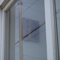 枝幸郡枝幸町N様 外壁塗装、屋根塗装のサムネイル