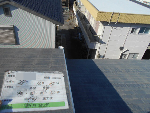 安城市T様 屋根塗装のサムネイル