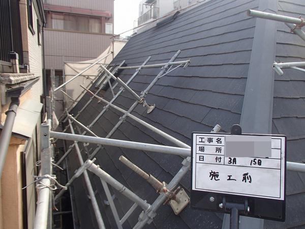 東京都大田区S様 外壁塗装、屋根塗装のサムネイル