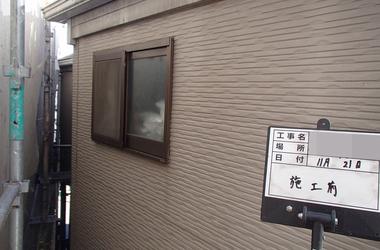 村山市T様 外壁塗装、屋根塗装