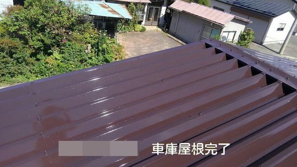 岩手郡岩手町Y様 外壁塗装、屋根塗装のサムネイル