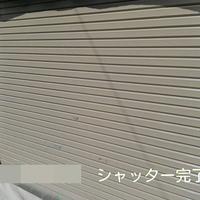 八幡平市I様 外壁塗装、屋根塗装のサムネイル