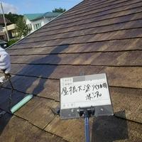 宮古市F様 屋根塗装のサムネイル