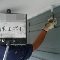八幡平市K様 外壁塗装のサムネイル