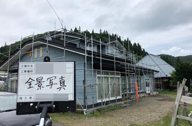 八幡平市K様 外壁塗装