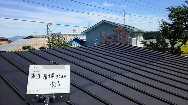 盛岡市A様 外壁塗装、屋根塗装のサムネイル