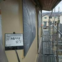 滝沢市Y様 外壁塗装のサムネイル