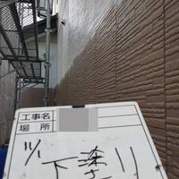 盛岡市I様 外壁塗装、屋根塗装のサムネイル